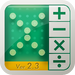iPractiCalc -Proportional  Calc & Editable Simple Calc-