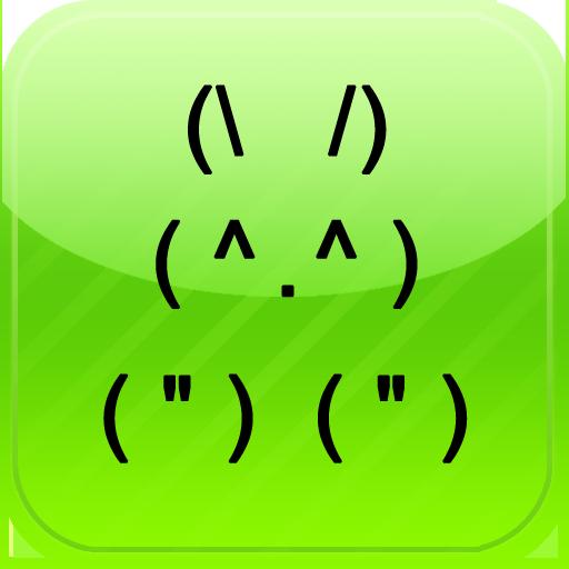 Emoji Art Text Picture Emoji Art Text Picture